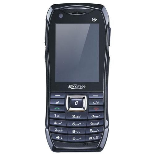 GOTA智能对讲手机 (产品型号:GK680)